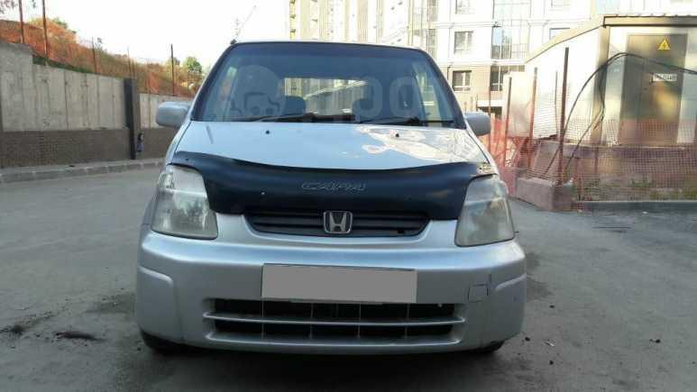 Honda Capa, 2000 год, 159 000 руб.
