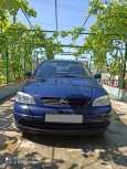 Opel Astra, 2005 год, 220 000 руб.
