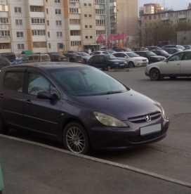 Челябинск 307 2002