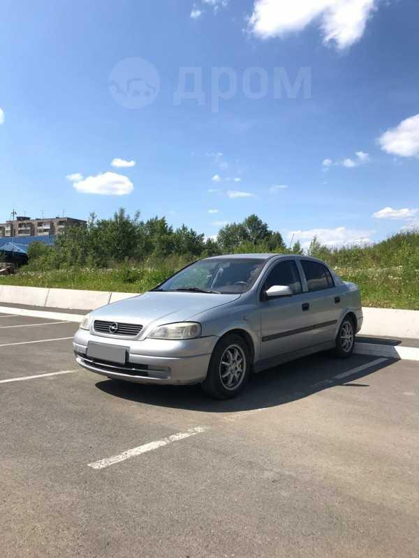 Opel Astra, 2001 год, 172 000 руб.