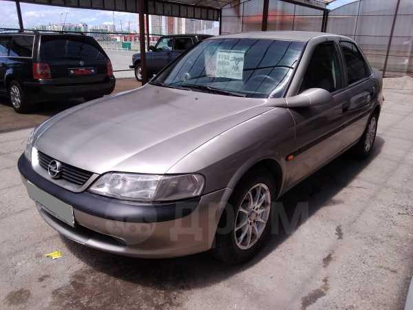 Opel Vectra, 1998 год, 165 000 руб.