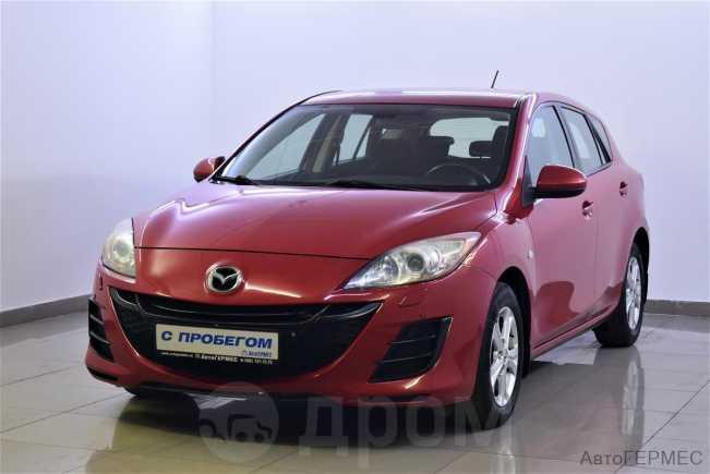 Mazda Mazda3, 2010 год, 482 000 руб.