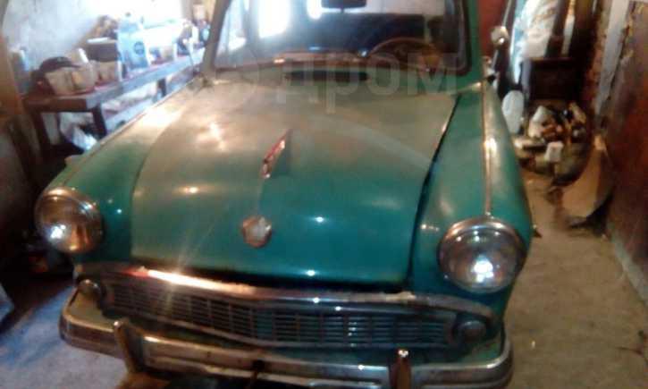 Москвич 402, 1957 год, 20 000 руб.