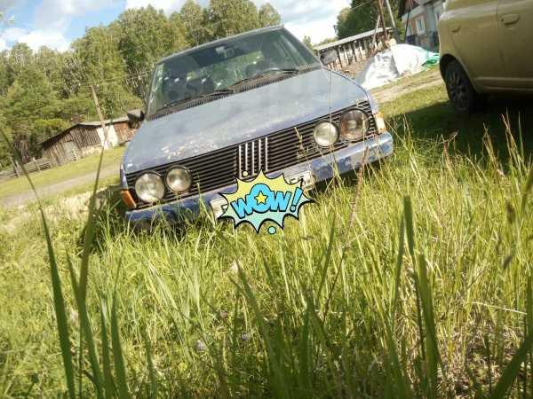 Fiat Ritmo, 1984 год, 10 000 руб.