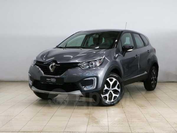 Renault Kaptur, 2019 год, 995 000 руб.