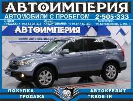 Красноярск Honda CR-V 2008