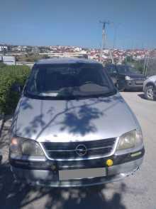 Севастополь Sintra 1998