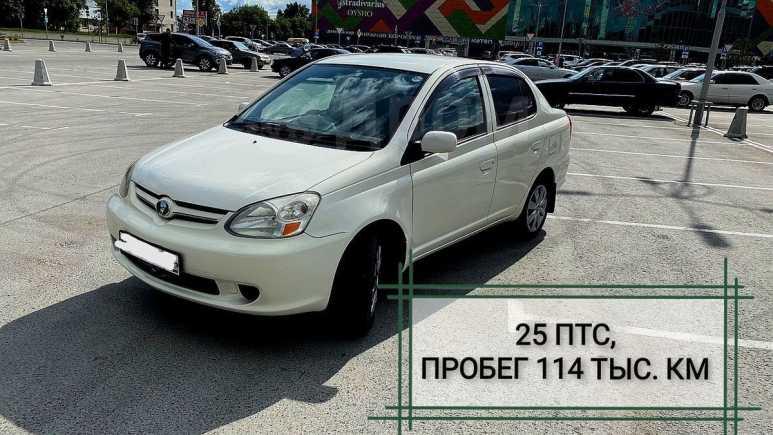 Toyota Platz, 2003 год, 269 000 руб.