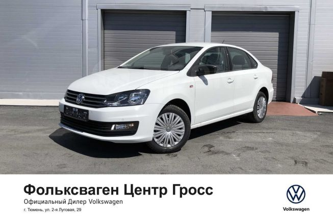Volkswagen Polo, 2020 год, 861 000 руб.