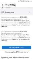 Лада Гранта, 2018 год, 250 000 руб.