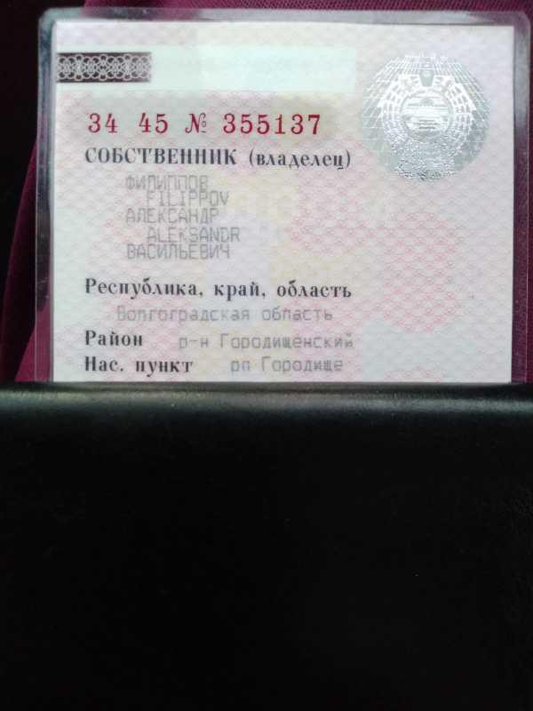 Chery Bonus 3 - A19, 2015 год, 360 000 руб.