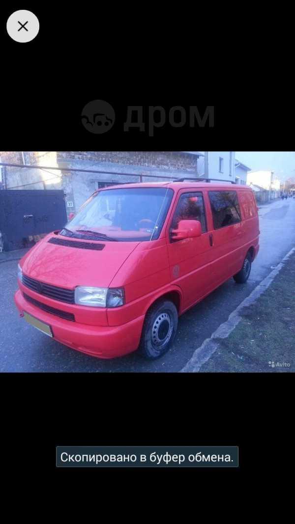 Volkswagen Transporter, 1997 год, 420 000 руб.