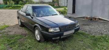 Чебоксары 80 1992