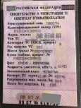 Лада 4x4 2121 Нива, 2012 год, 257 000 руб.