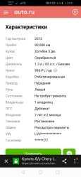 Chery indiS S18D, 2012 год, 120 000 руб.