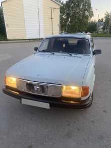 Белоярский 31029 Волга 1997
