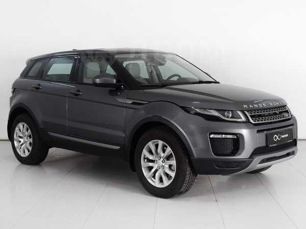 Land Rover Range Rover Evoque, 2018 год, 2 370 000 руб.