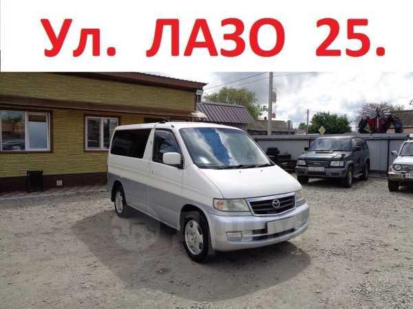 Mazda Bongo Friendee, 2001 год, 320 000 руб.