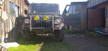 Болотное ЛуАЗ 1990