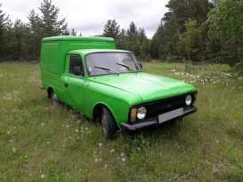 Улан-Удэ 2715 1991