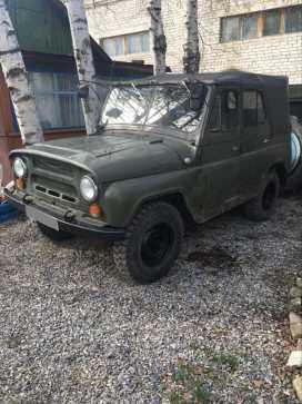 Лесозаводск 469 1984