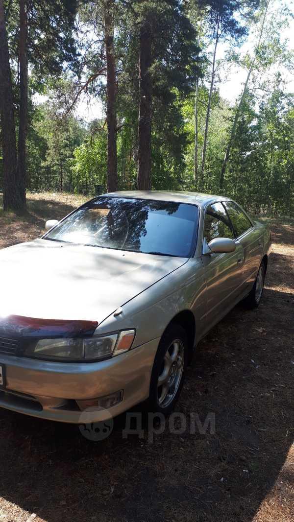 Toyota Mark II, 1995 год, 155 000 руб.
