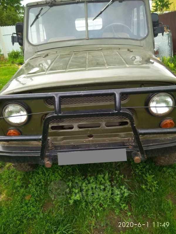 УАЗ 469, 1976 год, 40 000 руб.