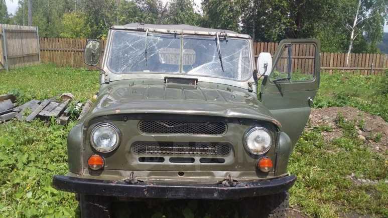 УАЗ 469, 1982 год, 150 000 руб.