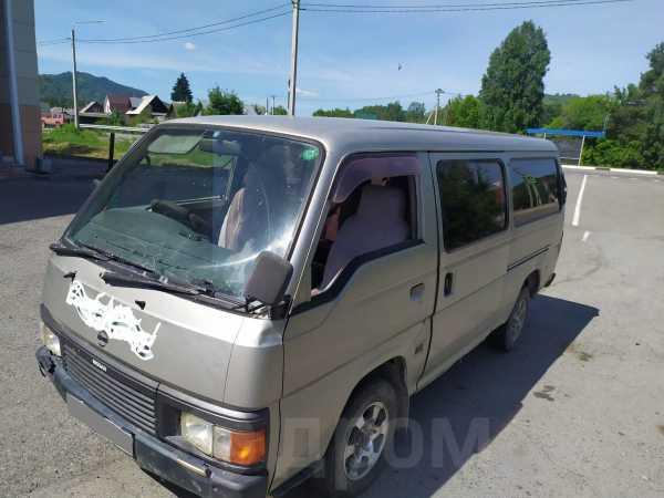 Nissan Homy, 1995 год, 180 000 руб.