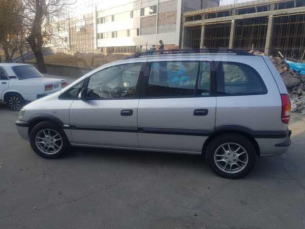 Opel Zafira, 2002 год, 295 000 руб.