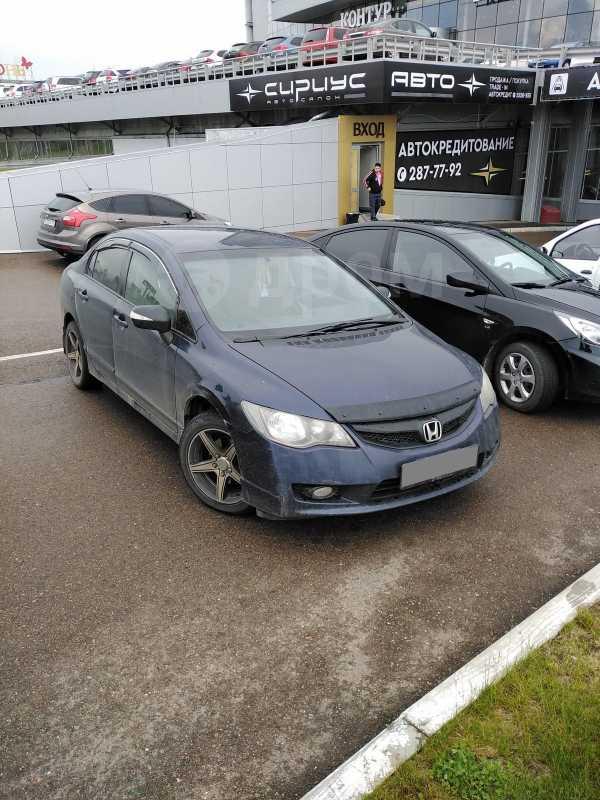 Honda Civic, 2010 год, 495 000 руб.