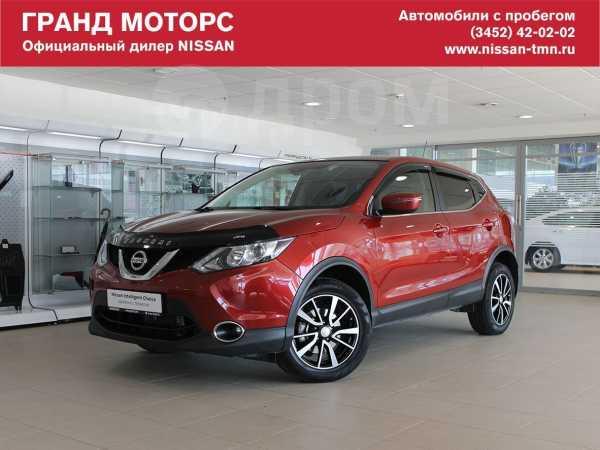 Nissan Qashqai, 2015 год, 1 050 000 руб.