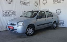 Екатеринбург Clio 2002