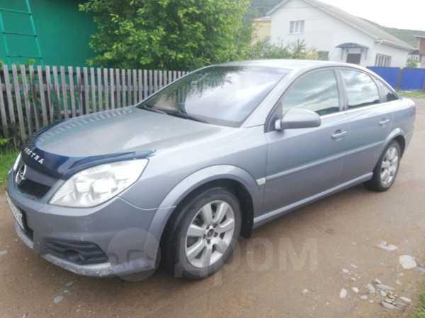 Opel Vectra, 2006 год, 220 000 руб.