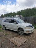 Mitsubishi Chariot Grandis, 1998 год, 220 000 руб.