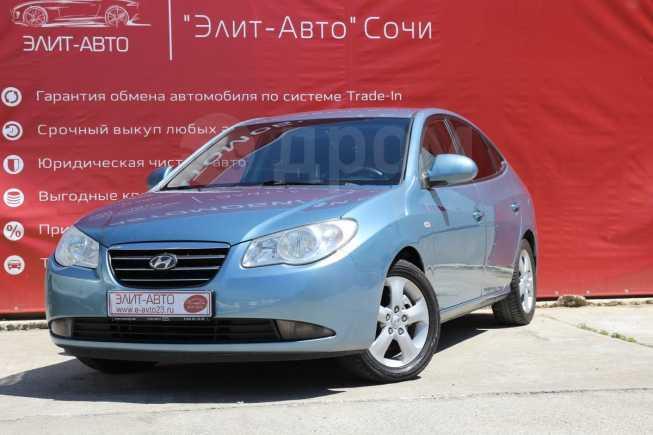 Hyundai Elantra, 2007 год, 345 000 руб.