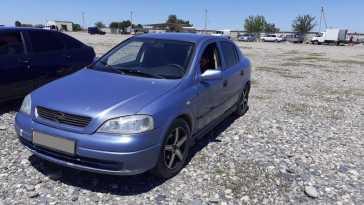 Тырныауз Astra 1998