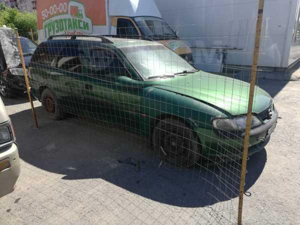 Opel Vectra, 1997 год, 57 000 руб.