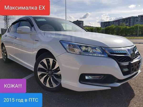Honda Accord, 2015 год, 1 320 000 руб.