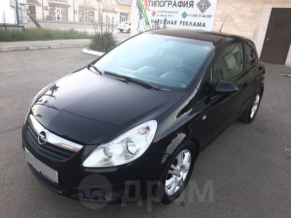 Opel Corsa, 2007 год, 279 000 руб.