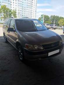 Барнаул Sintra 1998