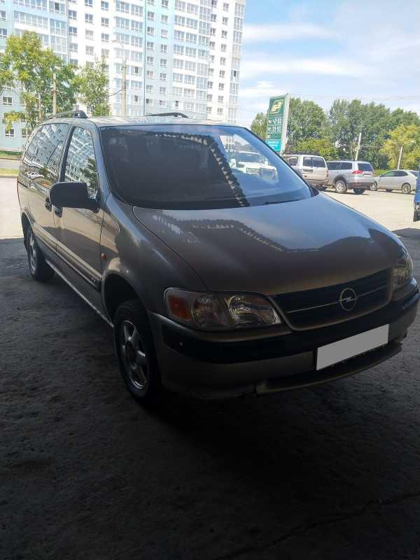 Opel Sintra, 1998 год, 160 000 руб.