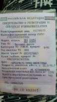 Лада 2109, 2001 год, 69 000 руб.