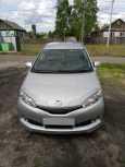 Toyota Wish, 2015 год, 970 000 руб.