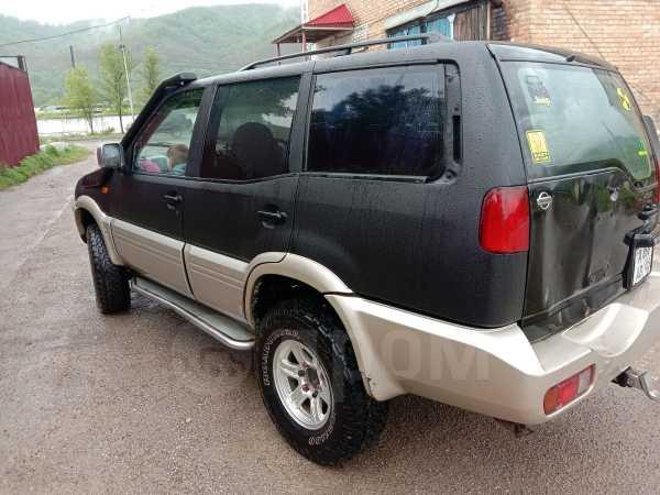 Nissan Mistral, 1992 год, 265 000 руб.