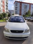 Subaru Traviq, 2001 год, 280 000 руб.