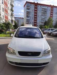 Новосибирск Traviq 2001