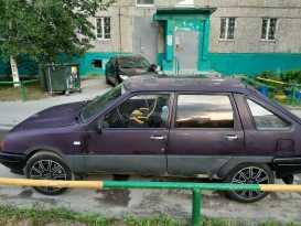 Нижневартовск 2126 Ода 2001