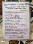 Лада 21099, 1995 год, 19 000 руб.
