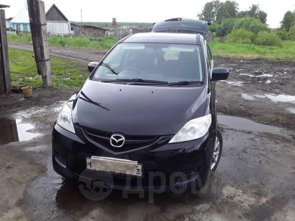Mazda Premacy, 2010 год, 590 000 руб.